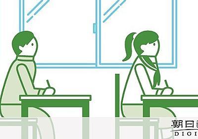 大学6割、高校9割が「問題ある」 入試の英語民間試験:朝日新聞デジタル