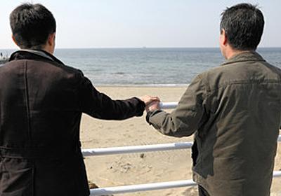 「同性の夫婦関係、考慮せぬは違憲」 台湾の男性提訴へ:朝日新聞デジタル