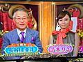 MX「ニュース女子」に「重大な放送倫理違反」 BPO - 沖縄:朝日新聞デジタル
