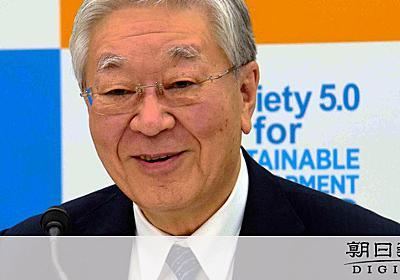 経団連・中西会長「終身雇用は制度疲労」改めて持論展開:朝日新聞デジタル