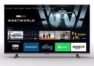 「Amazon Fire TV」の機能が4Kテレビに搭載へ--「Alexa」で音声操作も - CNET Japan