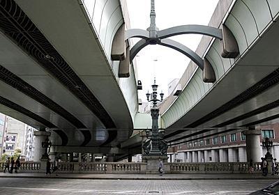 首都高地下化:複雑工事 難航の兆し 事業費膨張の懸念も - 毎日新聞