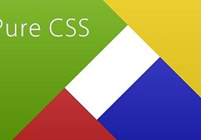 CSSのみで三角形を作る方法を解説するよ!|ついでに扇型や吹き出しも作ってみる - アイデアハッカー