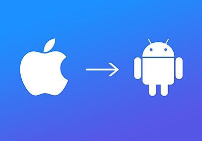 iPhoneを10年使っていた私がAndroidに機種変更して思ったコト   OZPAの表4
