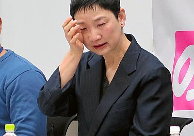 「ニュース女子放送後、独に移住」人権侵害認定の辛さん:朝日新聞デジタル
