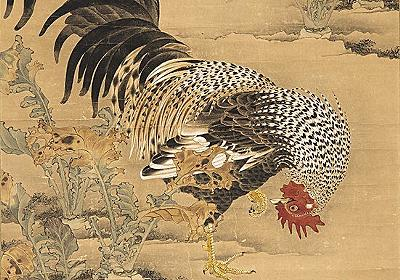 「奇想の画家」若冲の新たな作品発見 最初期に制作|文化・ライフ|地域のニュース|京都新聞