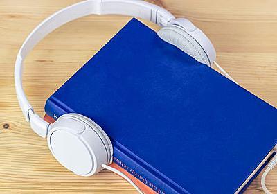 「勉強中に音楽を聞く」のはアリなのか? - GIGAZINE