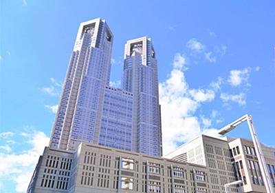 Mamoru Biz   導入事例「東京都庁」