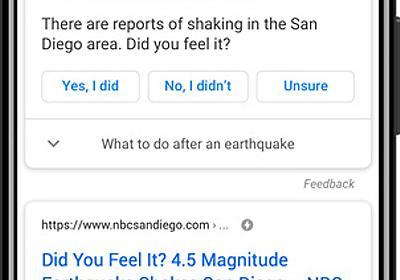 グーグル、スマホを世界規模の地震計に P波感知し警報:朝日新聞デジタル