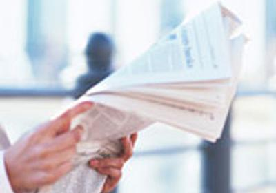 「金がかかるから」、若者が新聞を読まない理由トップに--M1・F1総研調べ - CNET Japan