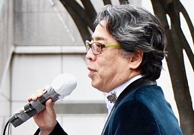 「わしは保守ですよ!」と言う漫画家・小林よしのりが立憲民主党を応援する理由【演説全文】