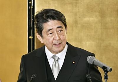 日本会議が首相に「遺憾の意」 新元号の事前公表へ不満 | 共同通信