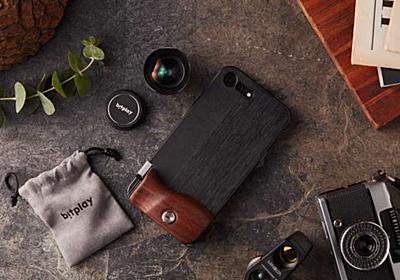 iPhoneをデジカメ化する便利ガジェット9選   &GP