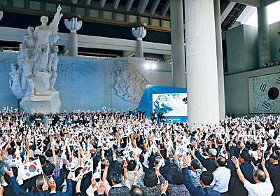「人為的統一はない」と言っていた文大統領、「ワン・コリア」「北朝鮮の体制保証」を同時に言及-Chosun online 朝鮮日報