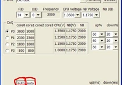 K10statでAMDのCPUを管理 - consbiol のエコ日記