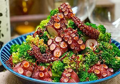 【レシピ】タコとブロッコリーのやみつきナムル - しにゃごはん blog