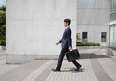 サラリーマンが5分でできる、簡単な服装チェック術 (1/5) - ITmedia ビジネスオンライン