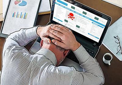 Webサイトのプラグインに由来するサイト感染を防ぐ方法 | カスペルスキー公式ブログ
