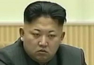 北朝鮮の最も陰惨な部分を背景にした事件か 妻を襲ったのは夫の「手下」 (2021年10月23日掲載) - ライブドアニュース