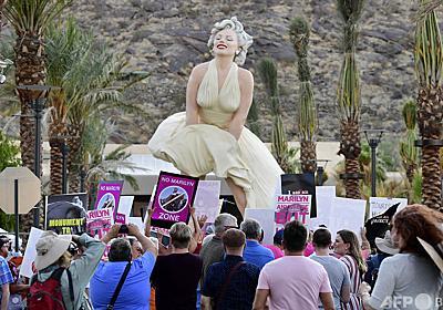戻ってきた巨大マリリン像、物議醸す 米加州 写真9枚 国際ニュース:AFPBB News