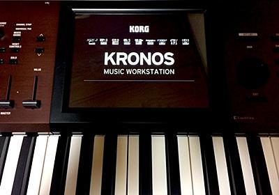 【レビュー】『KRONOS LS』鍵盤の評価と感想『タッチ』は上々、新しい価値観を感じた - ゲーム音楽の巣