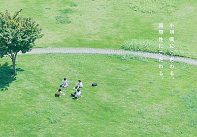 麗澤大学オフィシャルWebサイト