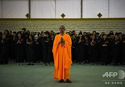 宋時代の僧侶ミイラ像、返還求める中国の村人の訴え却下 オランダ 写真1枚 国際ニュース:AFPBB News