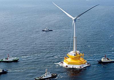 海に浮かぶ巨大風車、強風の沖合で効率発電:日経ビジネスオンライン