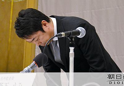 「オマエの家族皆殺し」スルガ銀、上司による壮絶な恫喝:朝日新聞デジタル