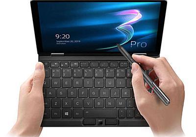 タブレットとしても使える超小型ノートPCは予想以上にハイスペック! | &GP