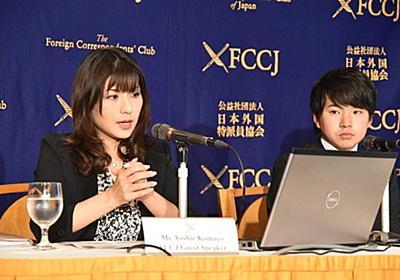 「なぜ日本人は過労死するまで会社を辞めないの?」 外国人が特派員会見でぶつけた素朴な疑問