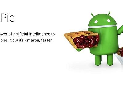 「Android P」は「Android 9 Pie」。正式版OTA開始 - スマホウェブデジタル情報ブログ