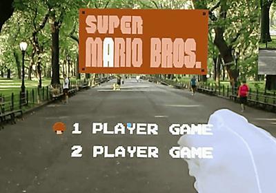 「スーパーマリオ」をARで再現して遊ぶにはどうすればよいのか?AR版マリオの制作過程の一部始終が公開中 - GIGAZINE