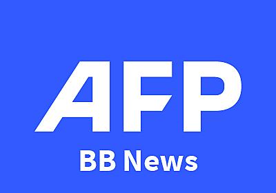"AFPBB News on Twitter: ""AIでよみがえる高校銃乱射事件の被害者 米大統領選の投票呼び掛け https://t.co/tMgMUFosdf"""