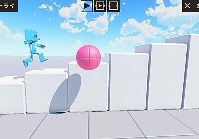 誰でもVRゲームクリエイター Nintendo Labo VR Kitの真髄「ガレージVR」徹底紹介 | MoguLive - 「バーチャルを楽しむ」ためのエンタメメディア