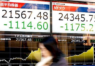 東証10時 下げ拡大1100円安 1部銘柄の99%下落  :日本経済新聞