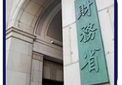 図書館・書店を拠点とした地域活性化への展望~日本における「サードプレイス」の可能性 : 財務省