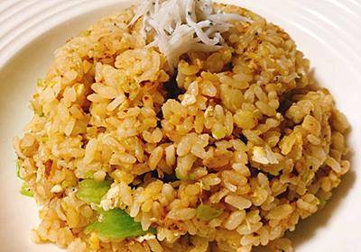 【和風チャーハン】しらすとレタスのチャーハンのレシピ! - 北のコックが気分で料理していく。