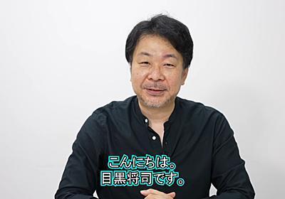 『ペルソナ』などの音楽を手がける目黒将司氏が、アトラスから独立。なんとインディーゲーム開発者の道へ - AUTOMATON
