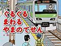 JR東日本、よりによって山手線の新駅名にキラキラネーム : 市況かぶ全力2階建