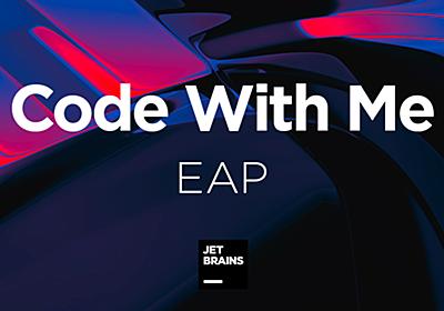 Code With Me EAP リリース – IntelliJ IDEA Blog | JetBrains