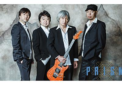 PRISMの和田アキラが死去 - amass