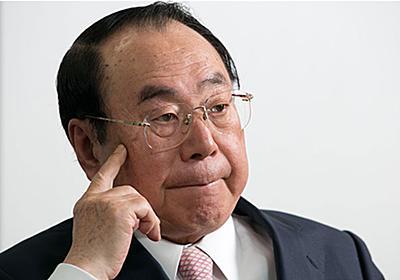 「理想の上司」なんて幻想だ:日経ビジネスオンライン