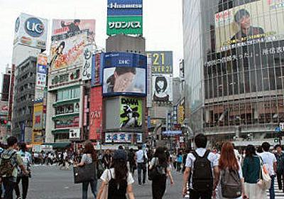 日本の人口について詳しくなれる47都道府県の2番目以降に大きな都市 - GIGAZINE