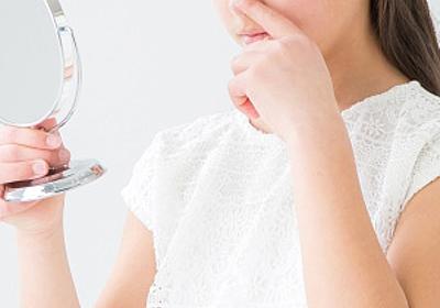 「毛穴の黒ずみ(角栓)」の原因・症状、予防法を解説 | ロート製薬: 商品情報サイト