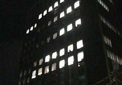 """""""本当の残業時間""""知るため、企業の消灯時間を撮影 「TokyoWorkers」に話を聞いた - ねとらぼ"""