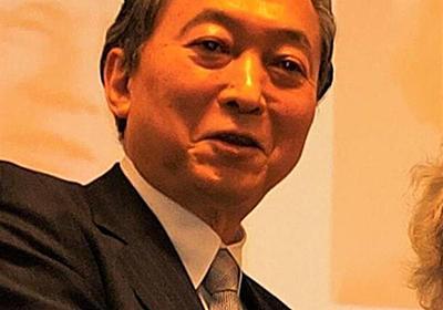 鳩山由紀夫氏「不慣れなオロオロ感」「ハンバーガーは哀れ」日米会談 - 産経ニュース