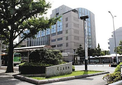 「足立区滅びる」に批判集中 自民党議員はなぜLGBTへの問題発言を繰り返すのか:東京新聞 TOKYO Web