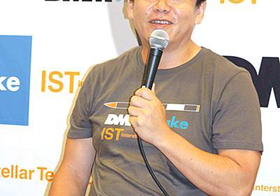 堀江貴文氏、都知事選出馬へ 関係者は可能性に「99%」…7月投開票 : スポーツ報知