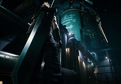 『FF7 リメイク』発売日が2020年3月3日に決定! 最新映像も公開 - ファミ通.com